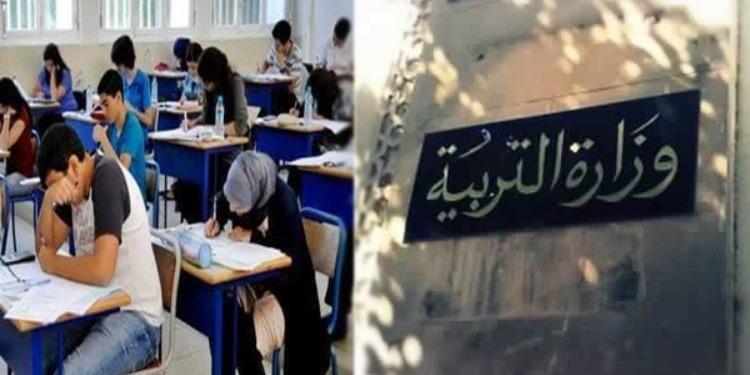 القصرين: المعلّمون يقاطعون اختبار الفرنسية الذي أقرته وزارة التربية بالشراكة مع المعهد الفرنسي