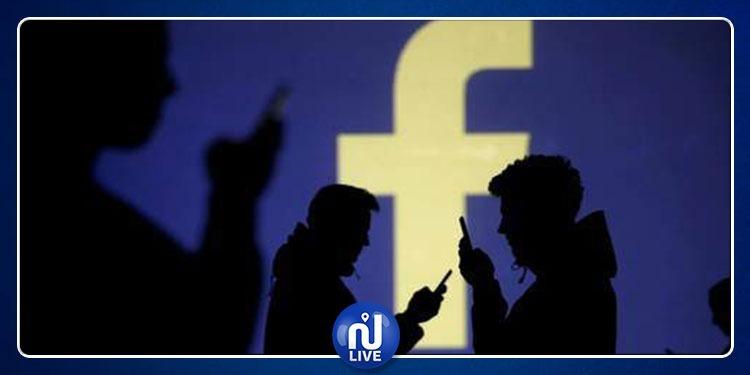 Facebook dévoile vos données les plus intimes, sans votre accord