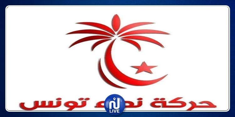 حركة نداء تونس تعلن ''تبنيها للقضية المرفوعة من طرف سليم الرياحي''