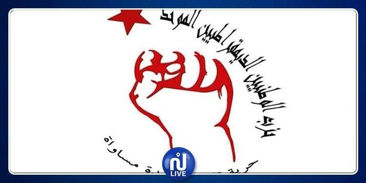 الوطد يدعو الجبهة الشعبية للإنخراط في الإضراب العام