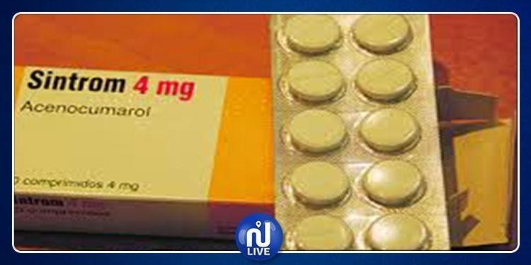 أفريل المقبل.. الشروع في تصنيع دواء ''sintrom'' في تونس