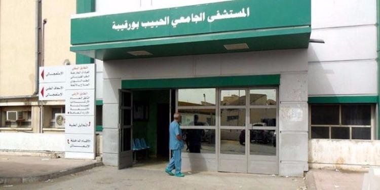 صفاقس: استئناف العمل بصيدلية المستشفى الجامعي الحبيب بورقيبة