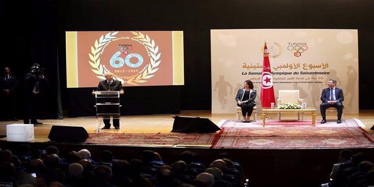 رئيس الجمهورية يعطي اشارة انطلاق الاحتفال بستينية اللجنة الوطنية الاولمبية التونسية
