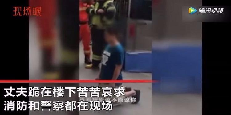 بسبب خيانته.. رجل يركع 3 ساعات لمنع زوجته وابنته من الانتحار ! (فيديو)