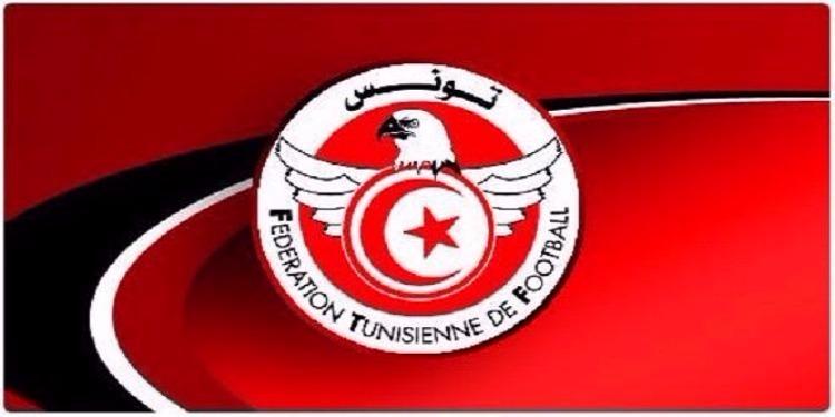 Amical: La Tunisie entame sa préparation aujourd'hui