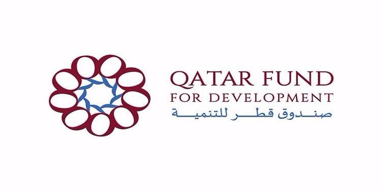 صندوق قطر للتنمية يستعد لفتح مكتب في تونس باعتمادات قيمتها 571 مليون دينار