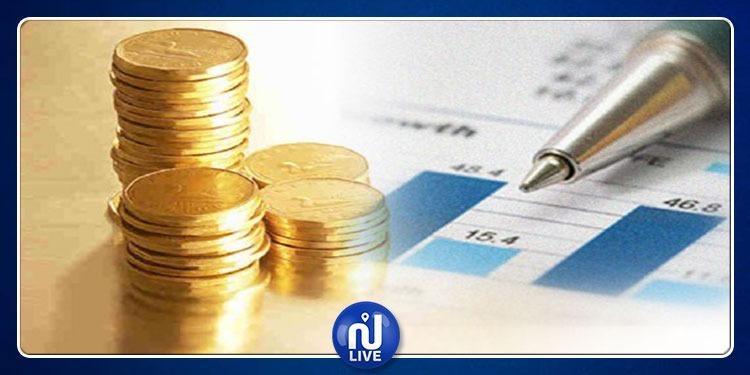 البنك المركزي يطلق منصة للاستثمار لغير المقيمين