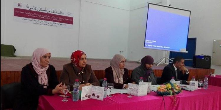 قانون منهاضة العنف ضد المرأة محور ندوة بقابس