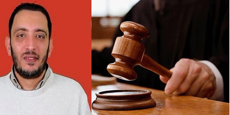 تأجيل النظر في قضية مرفوعة ضد ياسين العياري