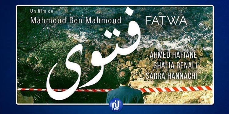 JCC 2018: Tanit d'or à ''Fatwa'' de Mahmoud ben Mahmoud
