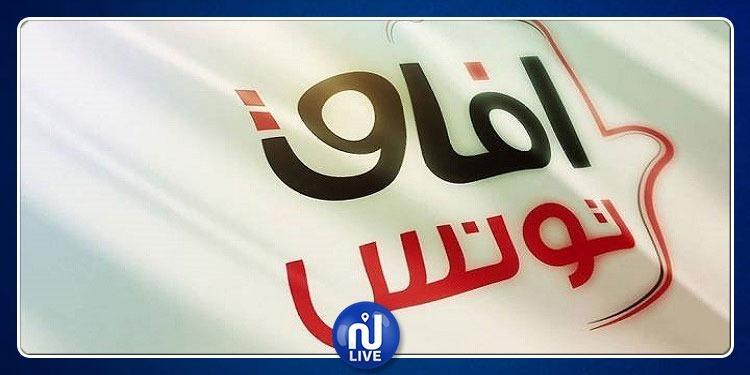 قضية المدرسية القرآنية بالرقاب: آفاق تونس يطالب بتفعيل أقصى عقوبة