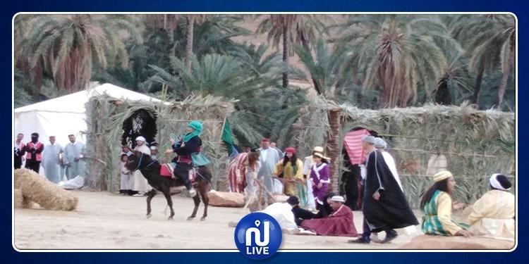 تمغزة: إفتتاح الدورة 33 من المهرجان الدولي للواحات الجبلية (صور)
