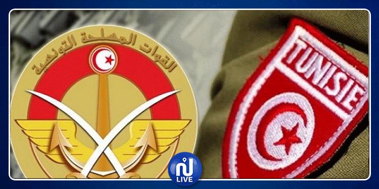 وزارة الدفاع الوطني تــــنــتــدب