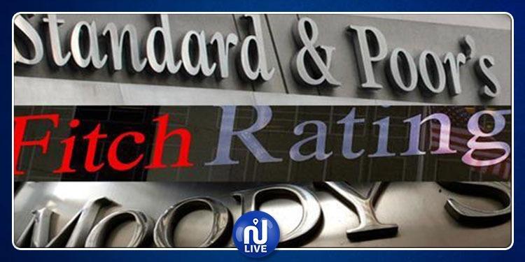 Les représentants de Fitch Raitings et Moody's, bientôt en Tunisie