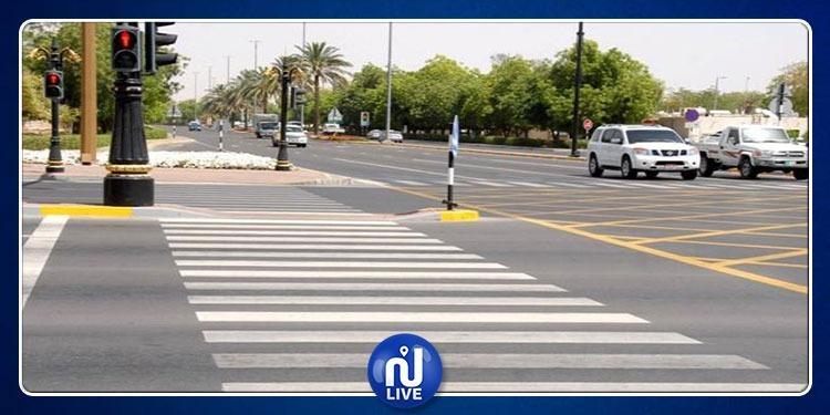 غدا:  تظاهرة تحسيسية تحت شعار ''اعبروا الطريق بأمان''