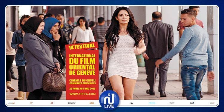 6 films tunisiens en compétition au FIFOG