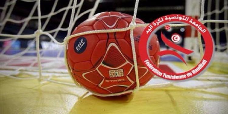 بطولة كرة اليد : الإفريقي يفوز على النجم ويشدد الخناق على الترجي