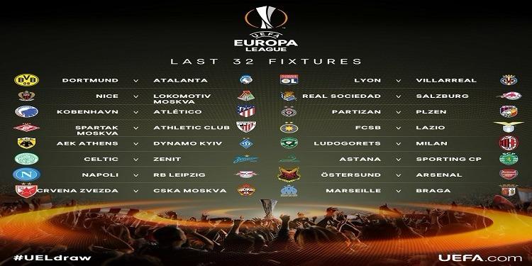 قرعة الدور 32 من الدوري الأوروبي