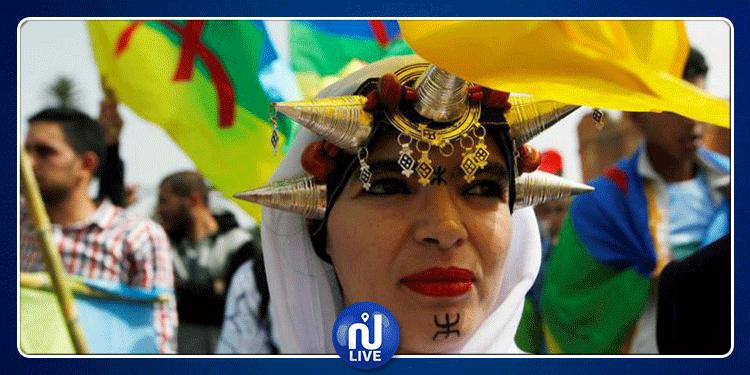 الأمازيغ يحتفلون بدخول رأس السنة الجديدة 2969