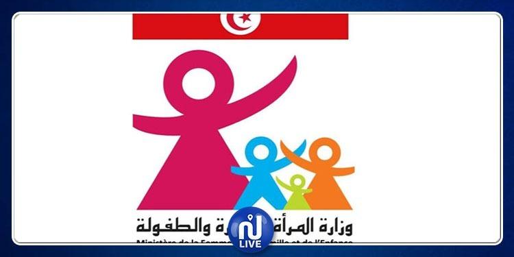 وزارة المرأة تعتزم مقاضاة من قاموا بتصوير أطفال مدرسة الرقاب