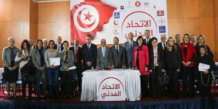 حركة تونس أولا: 'الهدف من الإتحاد المدني هو الإستعداد للإنتخابات البلدية'