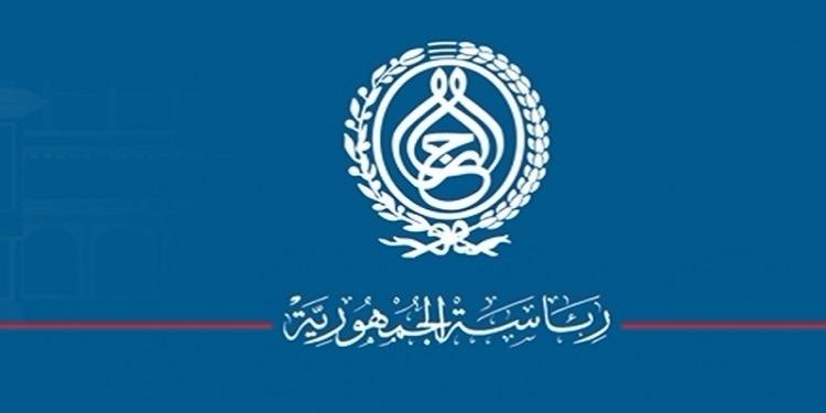 على صفحتها الرسمية: رئاسة الجمهورية تعلق ''الله أحد على رئيسنا''