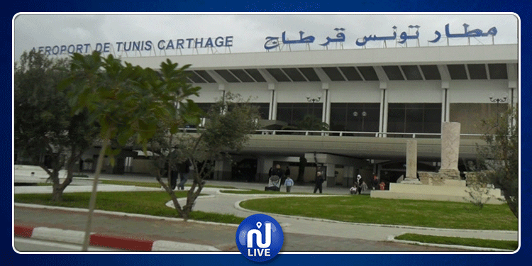 غدا: غلق الطريق المؤدية إلى مطار قرطاج الدولي