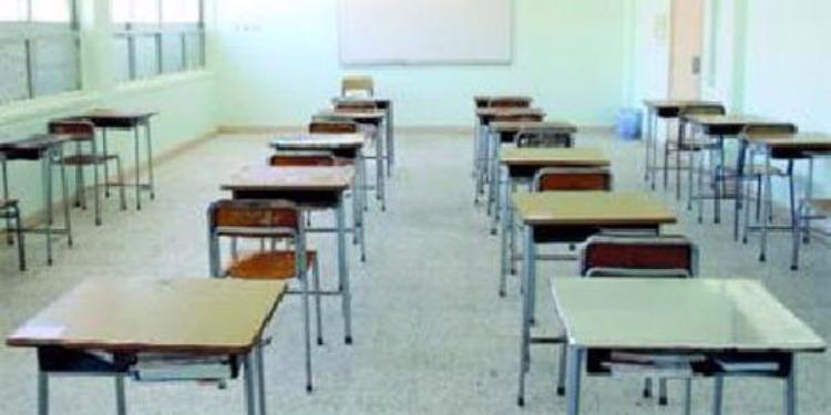 القيروان: تعطل الدروس في مدرسة الباطن الابتدائية