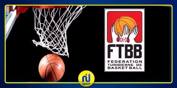 كرة السلة: اليوم إجراء الجولة التاسعة من مرحلة التتويج