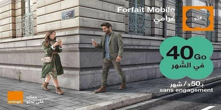 Orange Tunisie lance les nouveaux forfaits mobile ''Ghrami '' : en exclusivité sur le marché, jusqu'à 40Go d'internet mobile, sans engagement