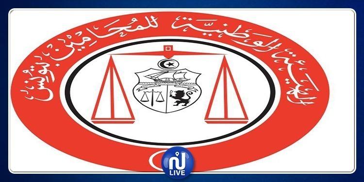 الفرع الجهوي للمحامين بالقصرين ينظم غدا وقفة احتجاجية