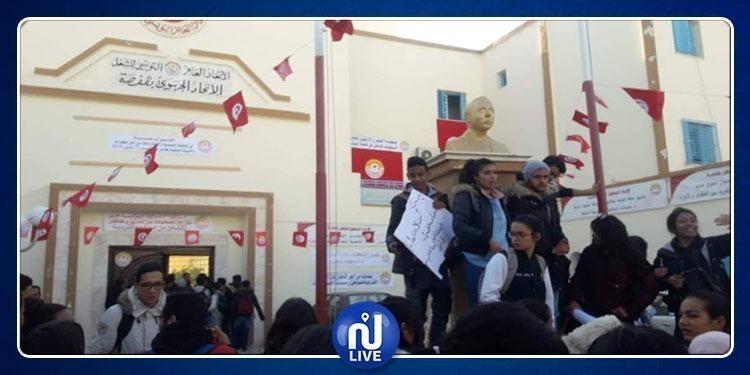 Crise de l'enseignement-Gafsa: les élèves protestent … (photos)