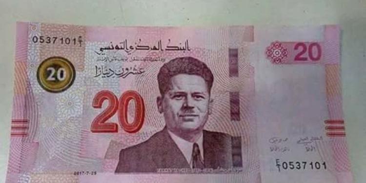 زغوان: حجز مبالغ مالية من العملة المزيفة وإيقاف مروّجيها