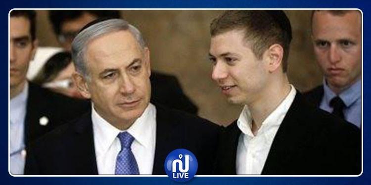فايسبوك يعاقب إبن نتنياهو