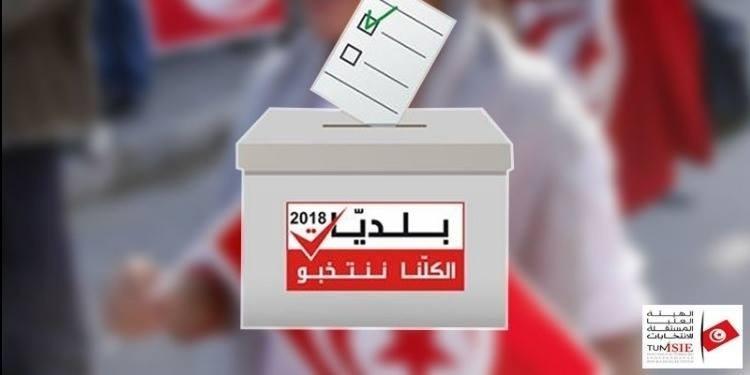 Municipales-ISIE: Le vote dans la circonscription de Mdhilla aura lieu le 27 mai prochain