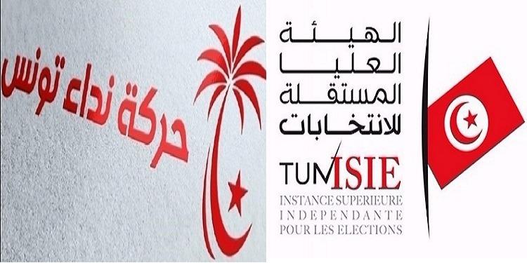 نداء تونس يوجّه 'لفت نظر' للهيئة العليا المستقلة للانتخابات