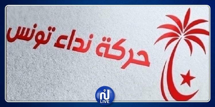 Tunisie: La nouvelle composition des blocs parlementaires