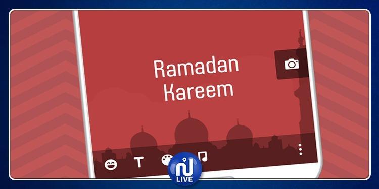 Instagram lance ''Lantern'', un nouvel effet pour célébrer Ramadan