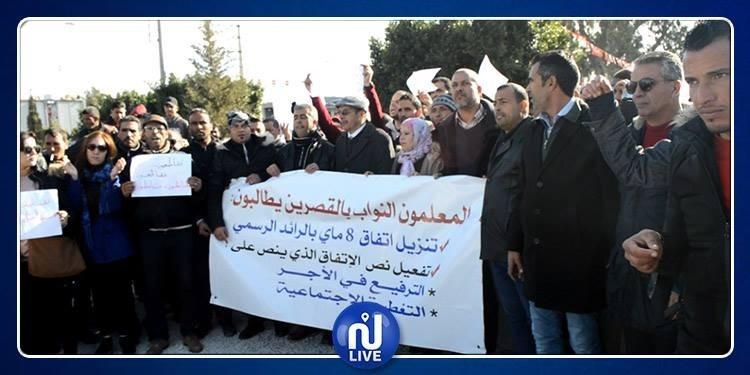 القصرين: المعلّمون النواب في مسيرة حاشدة (فيديو)