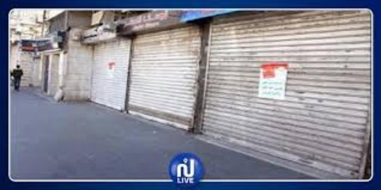 بن عروس: إصدار 12 قرارا بغلق محلات تجارية