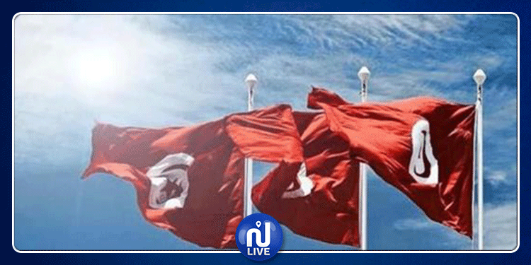 غدا: الاعلان الرسمي عن مجموعة ''قادرون''