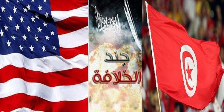 أمريكا تُحذر كل من يتعامل مع كتيبة جند الخلافة الارهابية بتونس