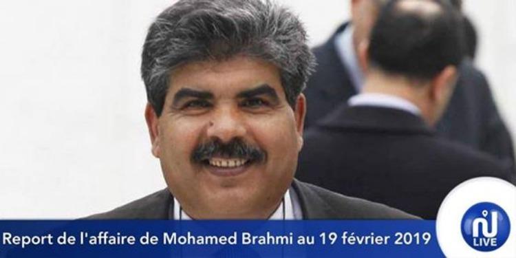 Report de l'affaire du martyr Mohamed Brahmi