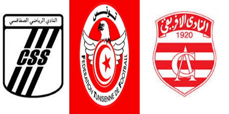اثار غضب هيئة وجماهير الافريقي: جامعة كرة القدم تصدر بلاغا ثان بشأن الفرق المشاركة في البطولة العربية