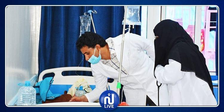علماء: تفشّي وباء الكوليرا باليمن هو الأسوأ على مرّ التاريخ