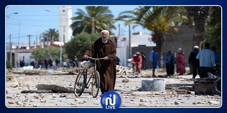 تقرير أمريكي: تونس في المراتب الأخيرة من حيث جودة الحياة في 2018