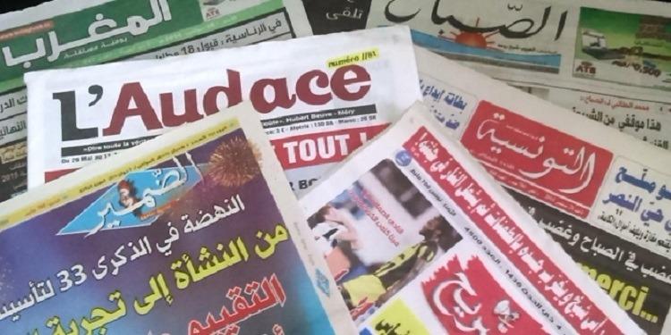 صفاقس: استشارة جهوية حول ''مشروع القانون الأساسي المتعلق بالصحافة والنشر''