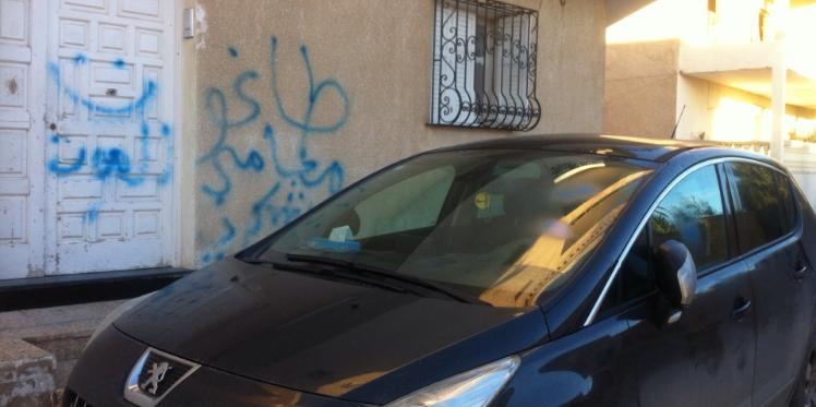 عبارات تكفيرية على جدران منزل محامي الشهيد شكري بلعيد