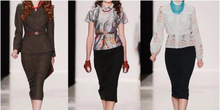دار أزياء فرنسية تصمم تنورة غريبة الشكل ( صور )
