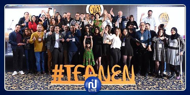 'مشروع تفنن.. تونس الإبداعية' ..آفاق جديدة لدعم الثقافة في تونس